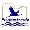 Туризм и отдых в Приднестровье