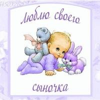 Гульшат Хайретдинова, 15 марта 1985, Мариуполь, id56528828