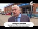 Общественники проверили качество оказания государственных услуг в подразделении Госавтоинспекции-Сафоново
