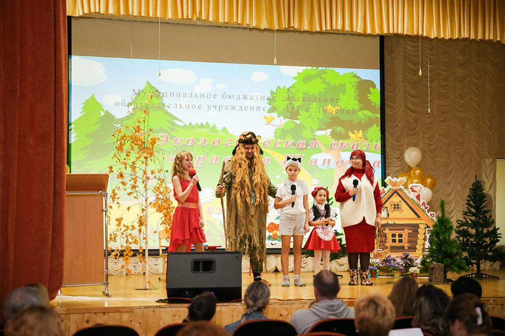 На фестивале семейного творчества показывали сказки, пели и танцевали — Изображение 1