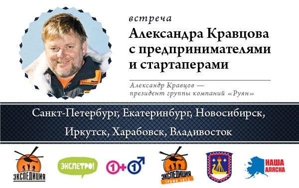 Трейдер новосибирск