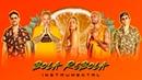 Bola Rebola Áudio Instrumental Tropkillaz Feat Anitta J Balvin Mc Zaac