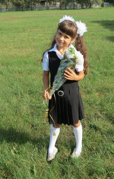Ярина Полюхович, 10 июля 1992, Днепропетровск, id216330342