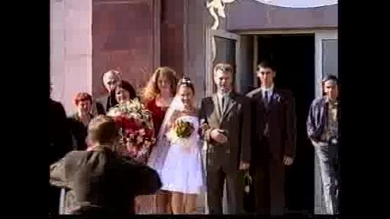 моя свадьба продолжние