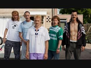 18+ Новые парни турбо [Чёрная комедия, боевик,2010, Нидерланды, BDRip 1080p]