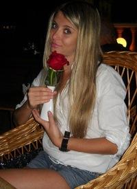 Мария Рамиина, 3 октября 1989, Донецк, id218476716