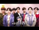 BTS support Promition video cut for KBS new variety show Dancing High!