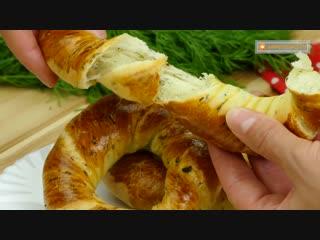 Все гениальное просто! Бублики с укропом - замечательный, быстрый и вкусный перекус