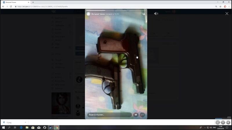 угрозы огнестрельынм оружием семье Столбикова.А.A со страницы vk.com/id13128899 20.09.2018