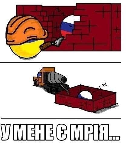 Россия готовит гуманитарную помощь востоку Украины, - МИД РФ - Цензор.НЕТ 5686