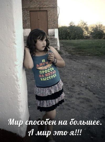Елена Федосеева, 11 марта , Москва, id176835042