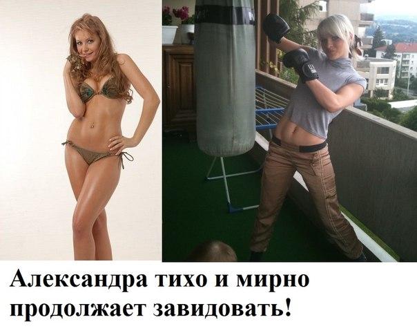 добрые аватарки: