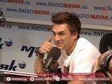 Влад Топалов на радио Маяк