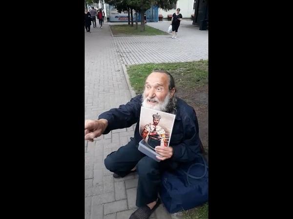 Господи, ослепи их!: В Ровно полиция скрутила старца, предсказавшего скорый приход русских танков
