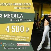 sportclub1_fit
