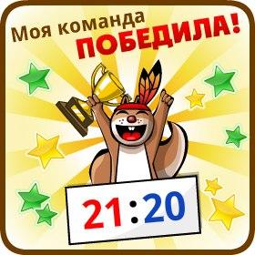 Разиля Гималетдинова, Казань - фото №11