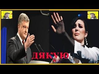 😡Маруф Марув не поедет на евровидение 2019, скандал, не пустили, Шарий