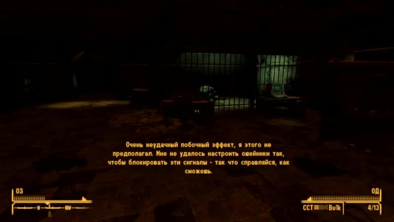 [Джек Шепард] Fallout New Vegas - Прохождение 75 [Dead Money 1]
