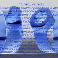 Виктория Перминова, 30 июня , Пермь, id95905143