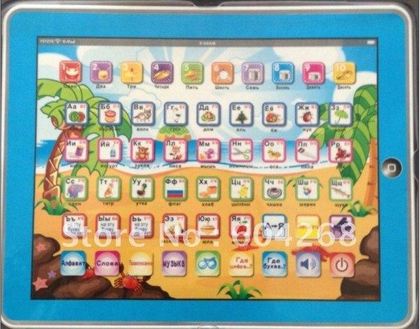 Купить детский развивающий компьютер 6