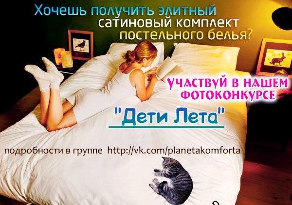 http://cs409031.vk.me/v409031244/16b1/1iCqkVORlcM.jpg