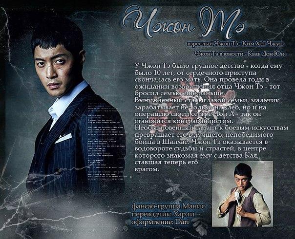 ❄Ледыш❄ Ким Хен  Джун / Kim Hyun Joong  - Страница 2 TcI69KbVQUI