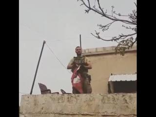 Afrin'den selam var!
