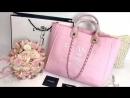 【CHANEL】Deanville沙滩包 高端度假系列📌⛱ цена 1260 руб 140 ю качество LUX цвет розовый