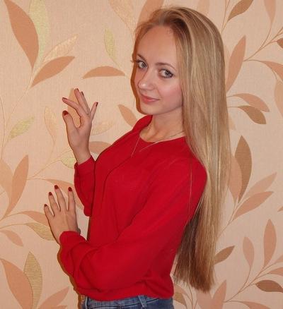 Катя Кирьянова, 15 ноября 1993, Нижний Новгород, id142878551