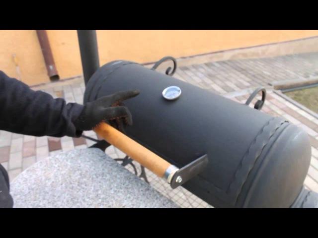 Гриль смокер мангал из газового баллона GRILL SMOKER HAND MADE