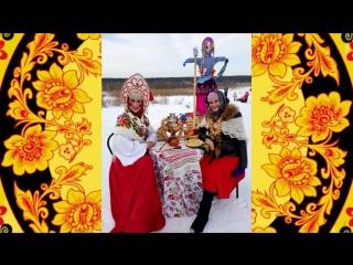 18.02.18 Масленица С Юлией Хайруллиной на 5+!