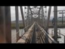 Пересечение границы КНДР и России на поезде по мосту Дружбы