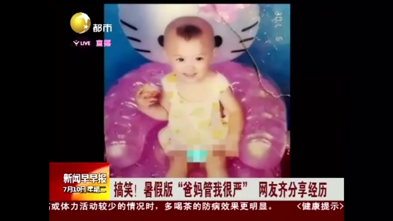 Photo Ling Chao baby in the news OTL Icm