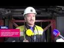 В ДНР впервые запустили одновременно две лавы на одной шахте