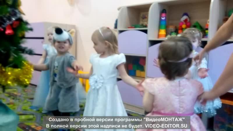 Новогодний праздник Кремлевская