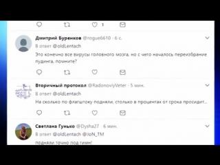 Знак свыше_ на инаугурации Путина произошел конфуз... ( 360 X 640 ).mp4