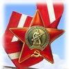 Ульяновское военное училище связи