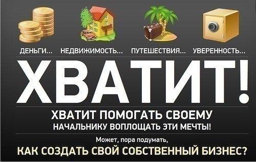 Заработать на хлеб в интернете налоговые ставки транспортного налога для физических лиц приморский край