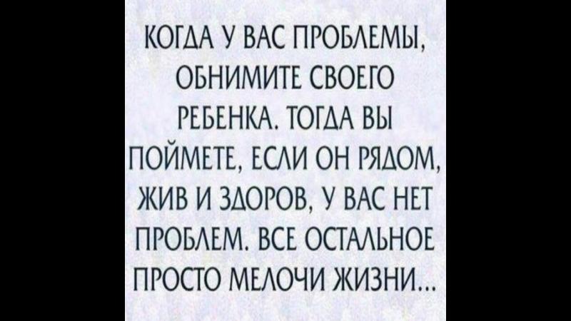 Сашенька Горюнова