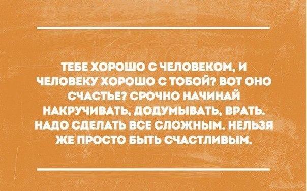 https://pp.vk.me/c7001/v7001410/15a06/L2Rzl8rWuEk.jpg