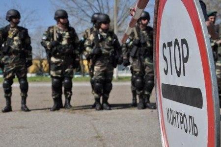 Сотрудников ростовского погранпункта в очередной раз эвакуировали из-за разрывов мин