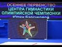 ЦГ Олимпийской чемпионки Юлии Барсуковой г Казань