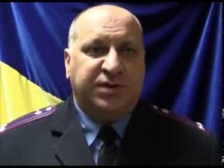 Подполковник милиции Послал Министра МВД и подал в отставку