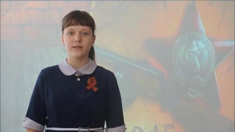 Стихи о войне читают дети «Не забывайте о войне» Степан Кадашников. Стихи на День Победы 9 мая о войне на конкурс цтецов