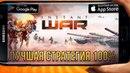 📱Instant War - Наконец 100% нормальная стратегия   Обзоры лучших игр на Андроид от Кината