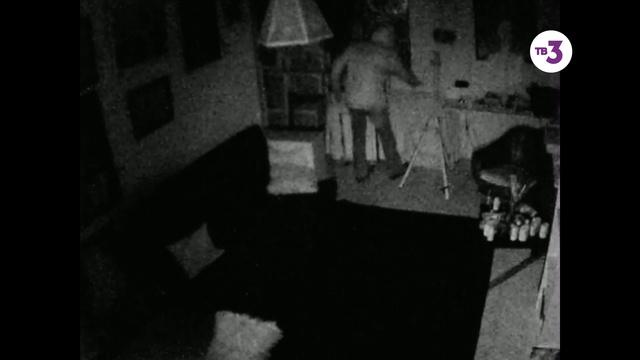 Охотники за привидениями 2, 2 сезон, 56 серия