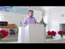 Проповедь Давид и Иисус Христос
