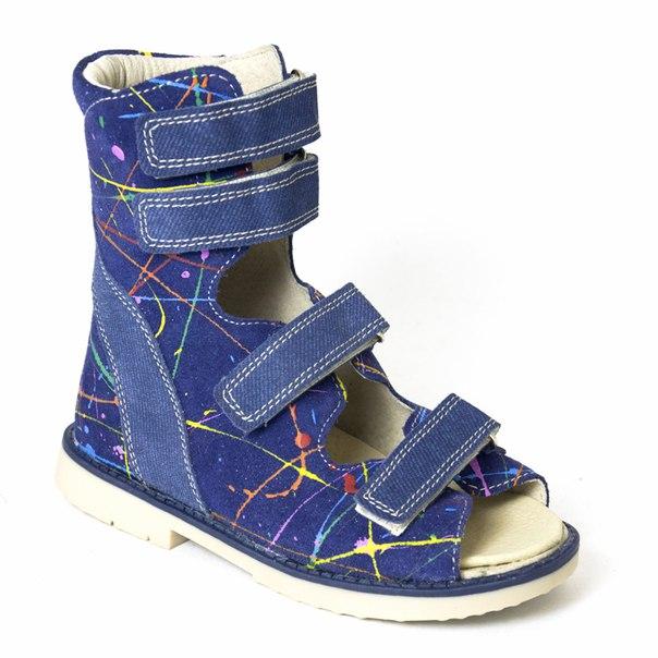 Женская обувь по низким ценам
