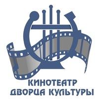 Ухтинский городской Дворец культуры   ВКонтакте