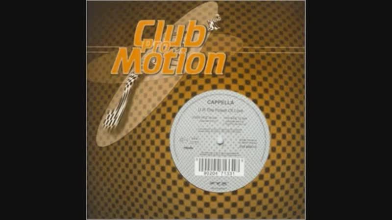 Cappella U R The Power Of Love Sonic Sound Mix Релиз группы club79651236